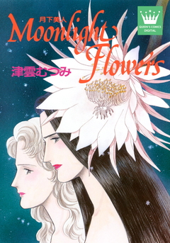 Moonlight Flowers—月下美人—