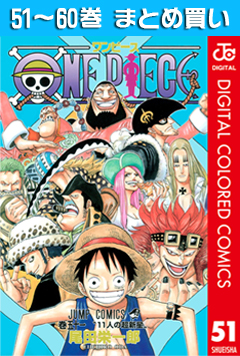 ONE PIECE カラー版 セット 6