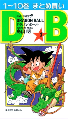 DRAGON BALL セット 1