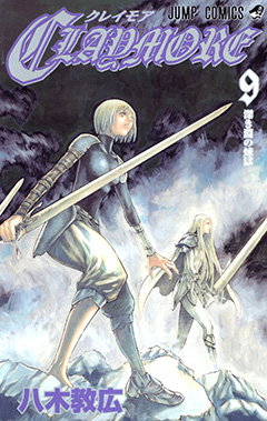CLAYMORE 9