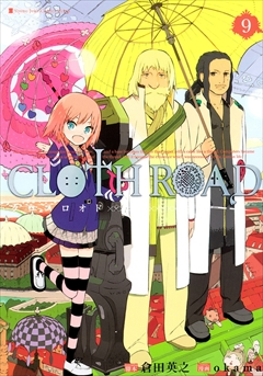 CLOTH ROAD 9