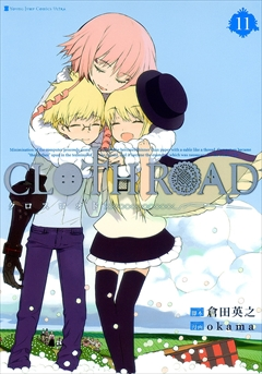CLOTH ROAD 11
