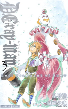 D.Gray-man reverse 3 Lost Fragment of Snow