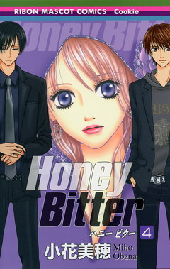Honey Bitter 4