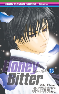 Honey Bitter 13