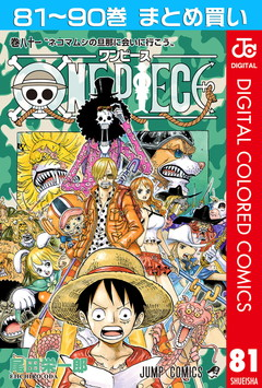 ONE PIECE カラー版 セット 9