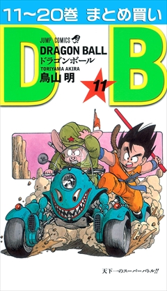 DRAGON BALL セット 2