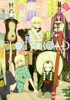CLOTH ROAD 7